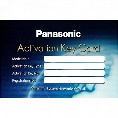 Panasonic KX-NCS2020WJ ПО Communication Assistant